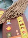 中国檀香 純中国産白檀を使っています。