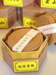 老山 樹齢70年以上の白檀を用いて作った高級白檀香 人気NO.1